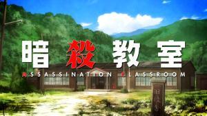 [HorribleSubs] Assassination Classroom - 01 [1080p].mkv_snapshot_03.32_[2015.01.09_23.38.52]